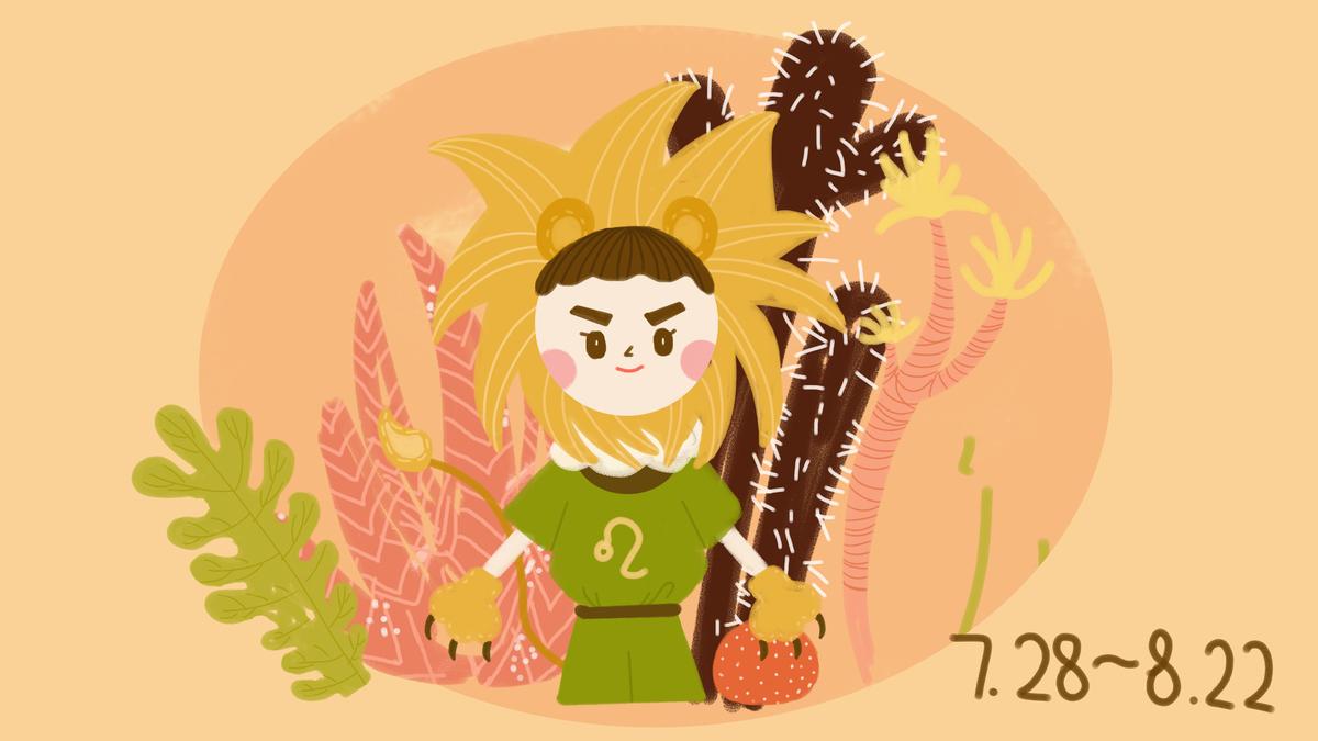十二星座狮子座手绘插画下载