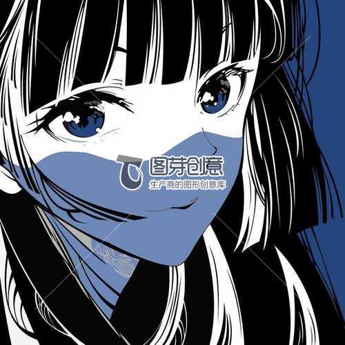 蓝黑手绘动漫风格女孩头像插画商用授权