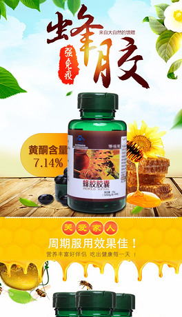 psd蜂蜂蜜 psd格式蜂蜂蜜素材图片 psd蜂蜂蜜设计模板 我图网图片