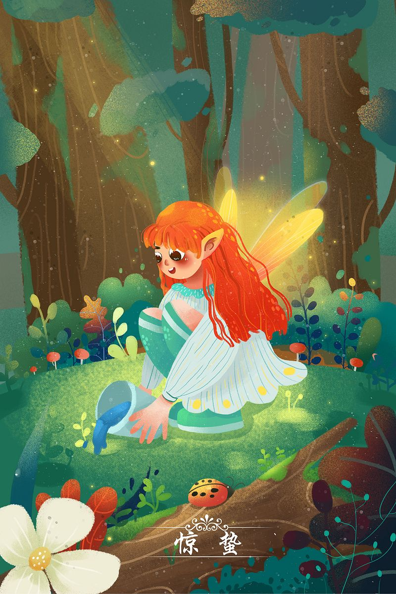 二十四节气惊蛰童话风手绘插画图片素材 PSB格式 下载 其他大全