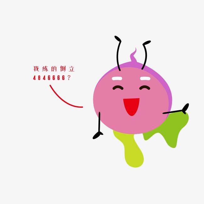 玩倒立的表情顺序表情微萝卜包粉色信图片