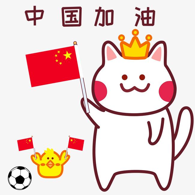 中国加油                                    五星红旗