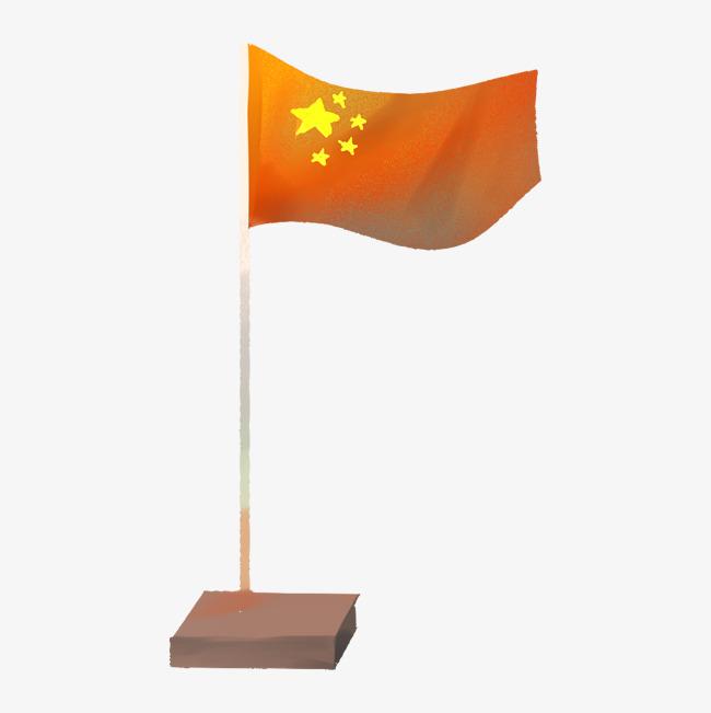 五星红旗手绘设计图