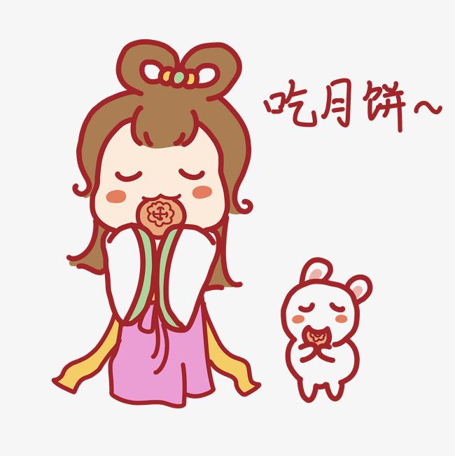 设计元素 花纹边框 卡通手绘边框 > 中秋节嫦娥玉兔吃月饼表情包