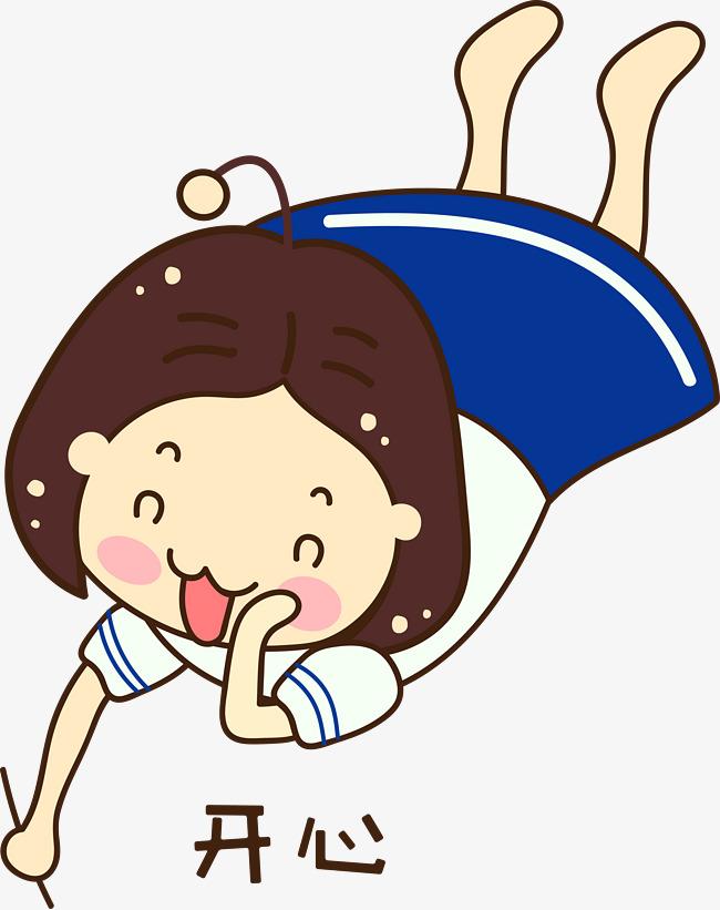 趴地上破碎惬意的小女孩表情开心表情包友谊图片
