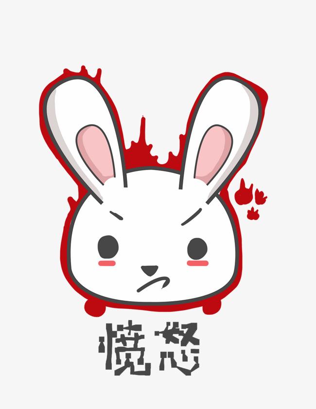 兔子q版卡通角色动物形象聊天表情包愤怒