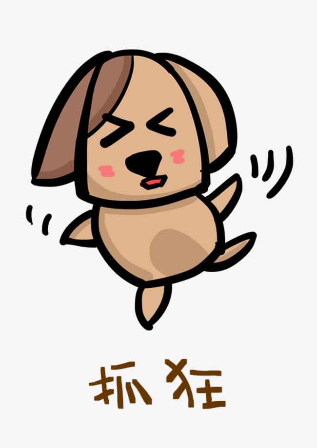 设计元素 花纹边框 卡通手绘边框 > 小狗q版卡通角色动物形象聊天表情