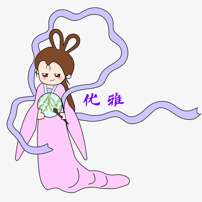 设计元素 花纹边框 卡通手绘边框 > 中秋节卡通手绘优雅小仙女表情包