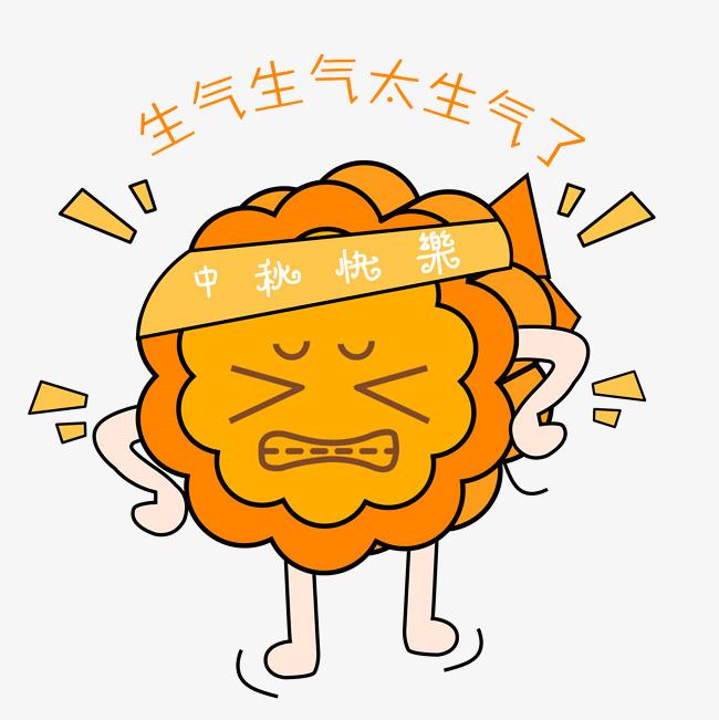 设计元素 花纹边框 卡通手绘边框 > 中秋节卡通手绘月饼生气表情包