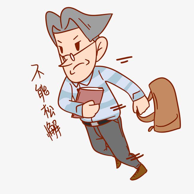 设计元素 花纹边框 卡通手绘边框 > 教师节老师卡通人物不能松懈表情