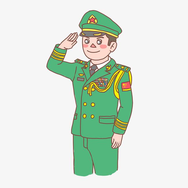 军人男军人敬礼手绘小清新