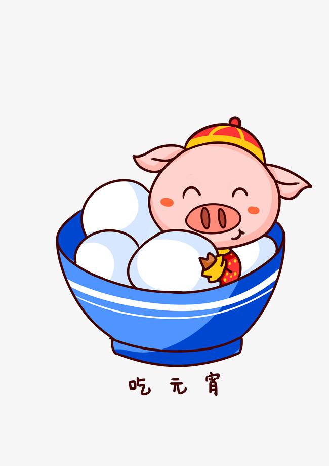 吉祥物猪猪动态吃元宵插画吻表情表情图图片
