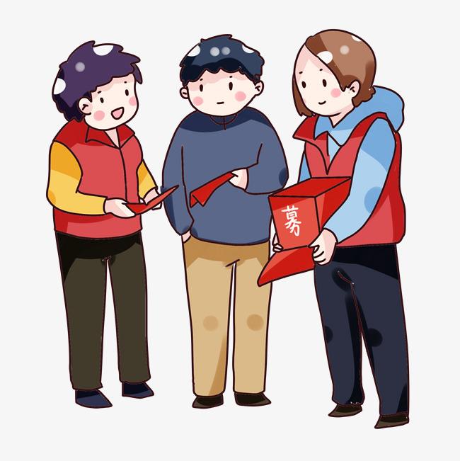 手绘卡通志愿者做公益
