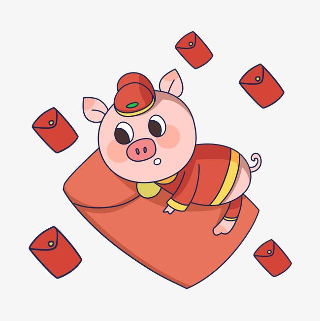 手绘新年抢红包小猪插画