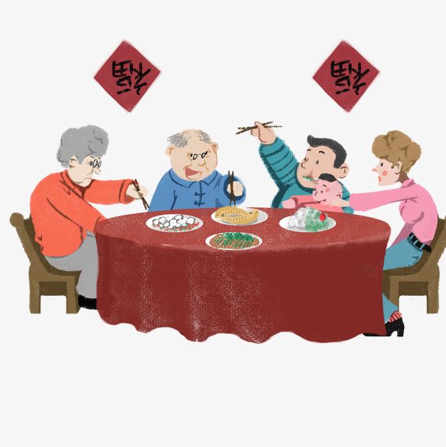 过年了一家人吃年夜饭图片素材 其他格式 下载 动漫人物大全