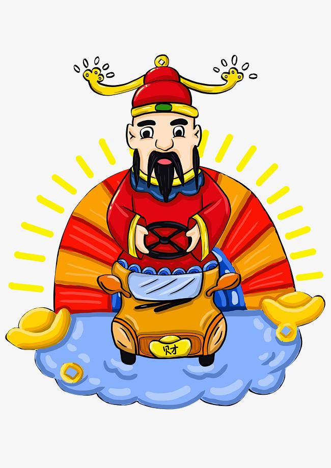 原创设计手绘新年财神爷卡通人物财神爷送车