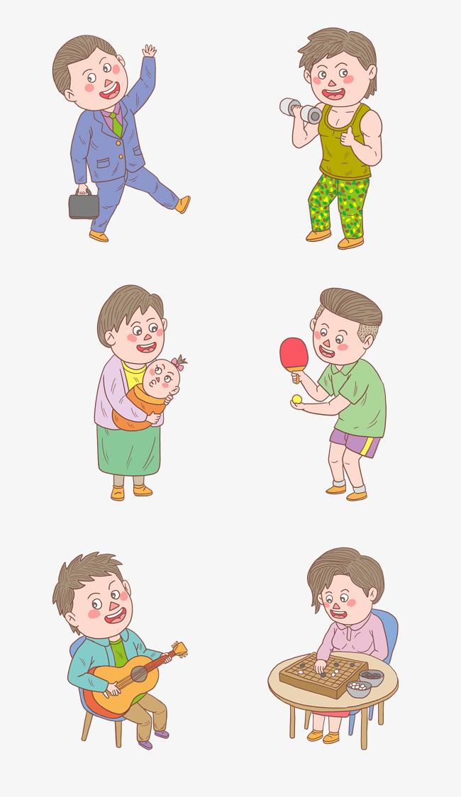 卡通手绘人物各种动作系列
