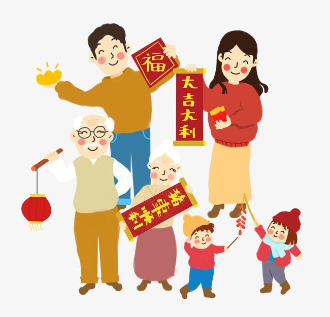 春节卡通手绘小清新风格庆祝春节的一家人