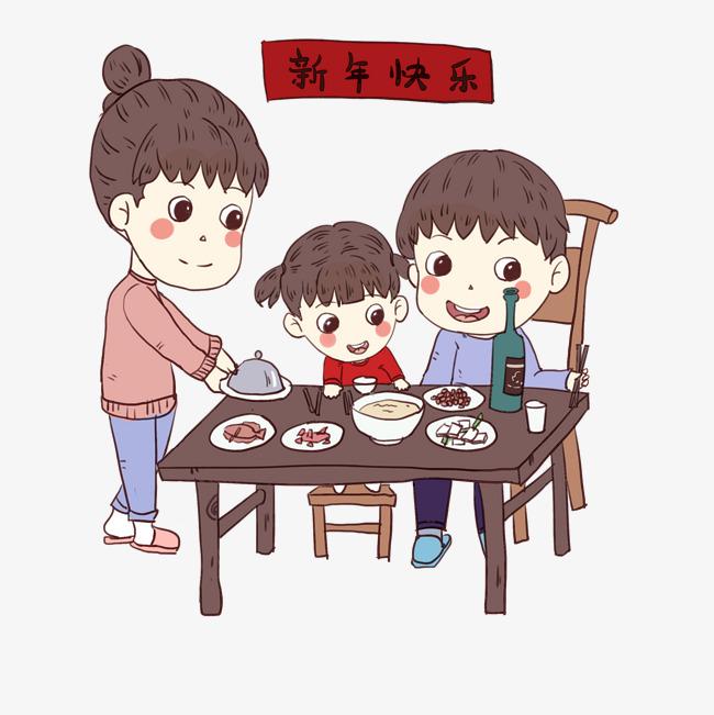 幸福一家人吃年夜饭图片素材 其他格式 下载 动漫人物大全