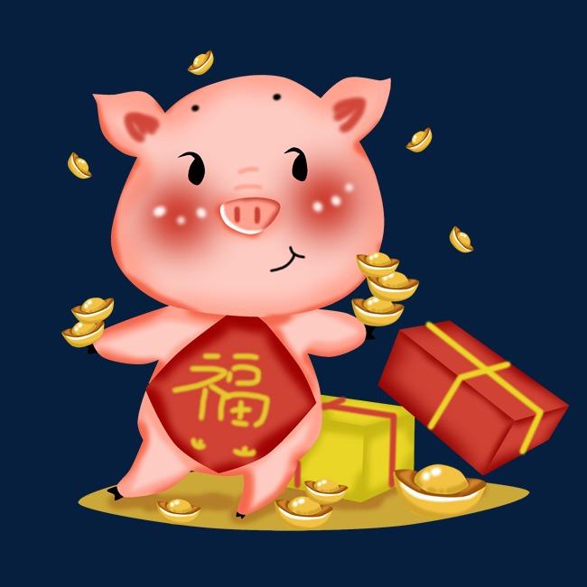 猪年恭喜发财创意立体贺年png