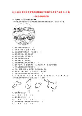 王台镇未来人口_黄岛区王台镇地图