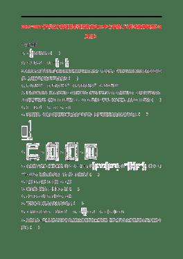 辽阳辽阳县人口_辽阳县摩天岭图片