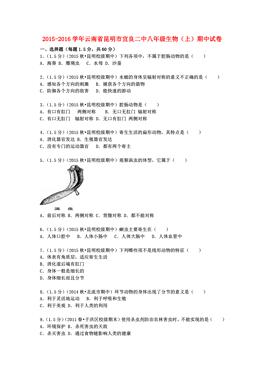 宜良人口_云南省纪委省监察厅网站