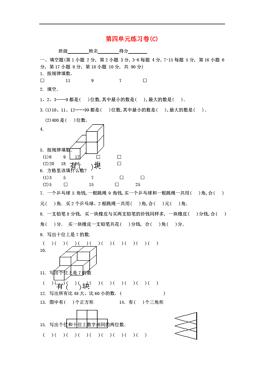 DOC应用C DOC格式应用C素材图片 DOC应用C设计模板 我图网