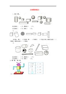 2拼图片素材 2拼图片素材下载 2拼背景素材 2拼模板下载 我图网