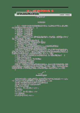 DOC守 DOC格式守素材图片 DOC守设计模板 我图网