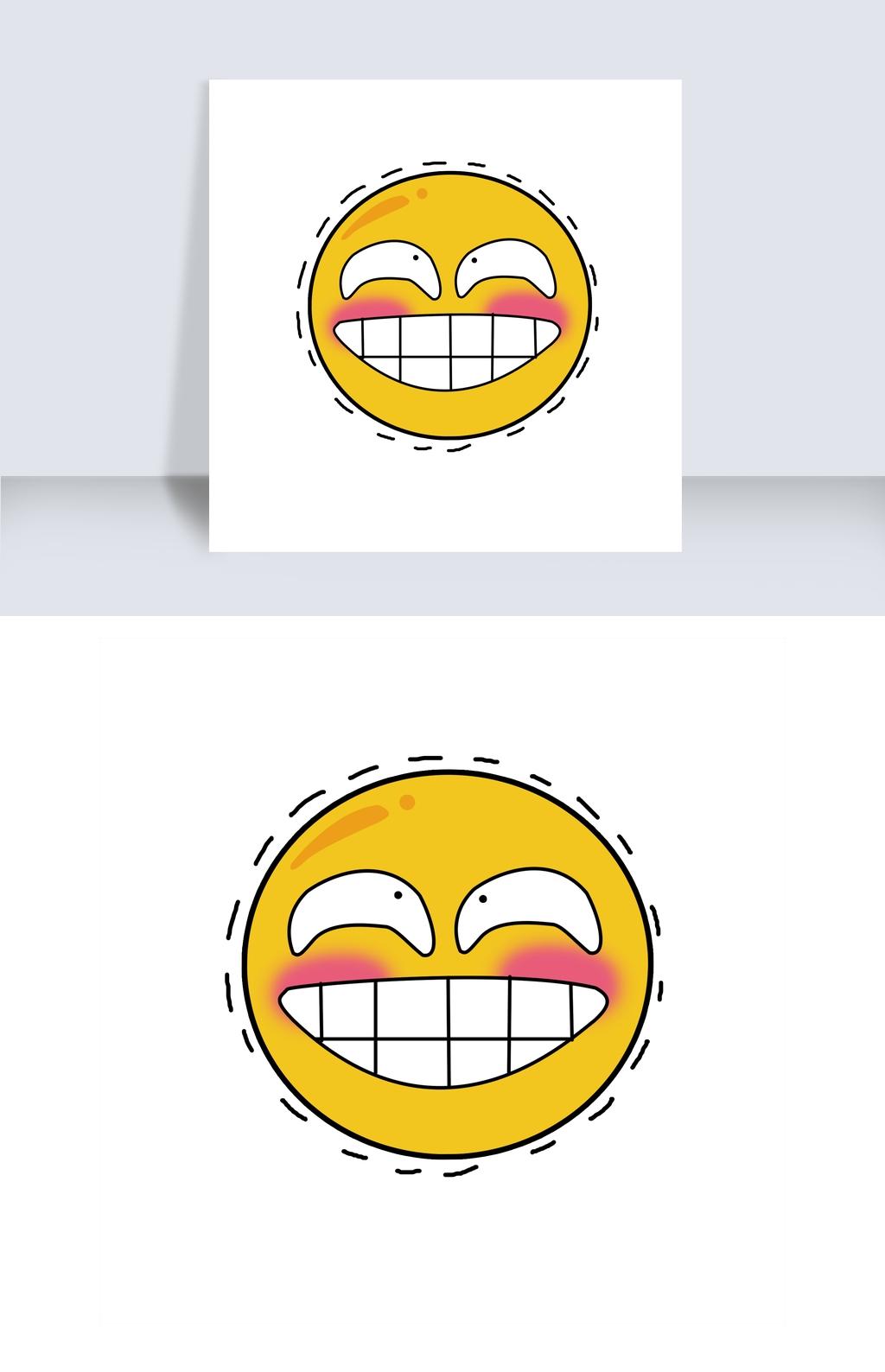 调皮表情设计图片素材下载-PNG透明其他免抠苏明成表情包图片