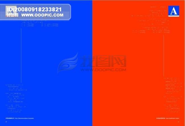 中国电信 矢量cdr文件 vi设计.