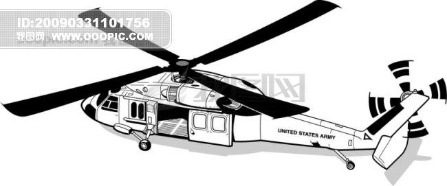 直升机 飞机 军机 运输机