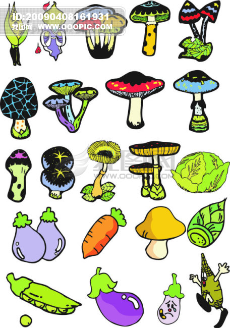 各种各样的蔬菜                                    造型