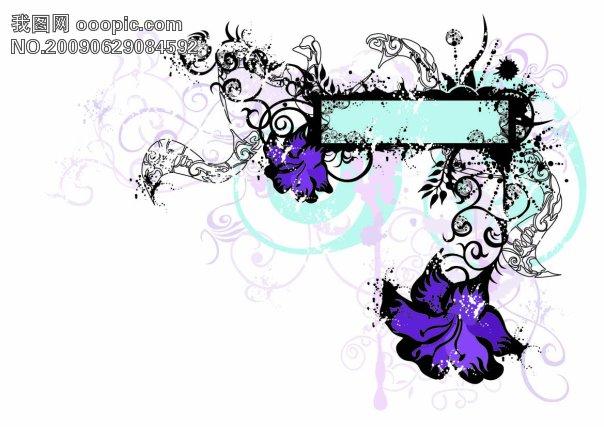 底纹边框                                    花纹素材|花边素材