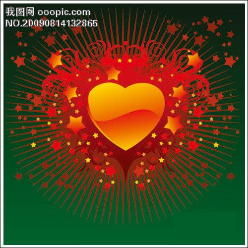 情人节心形图案设计矢量素材