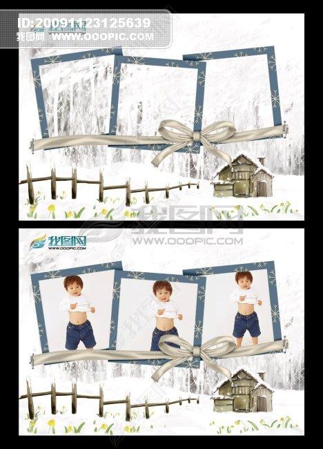 儿童相册模版