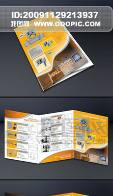 外贸样本图片素材下载 外贸样本背景素材 外贸样本模板下载 我图网