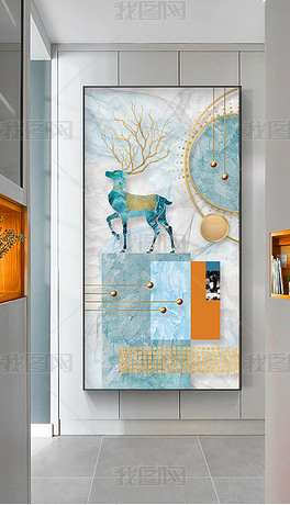 新中式现代简约橙蓝几何麋鹿玄关装饰画