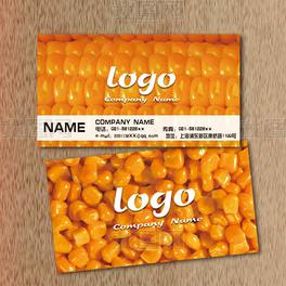 玉米销售名片模板