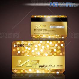金色炫彩通用行业VIP卡模板