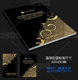 金黄色欧式风格酒店画册封面设计