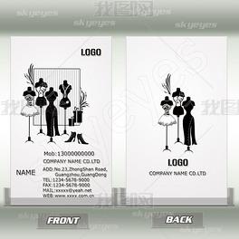 竖式服装时装行业设计名片