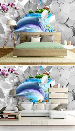 时尚现代海底世界海豚清凉3D电视背景墙
