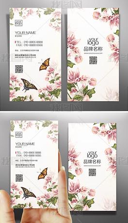 时尚唯美家纺布艺壁纸公司名片设计