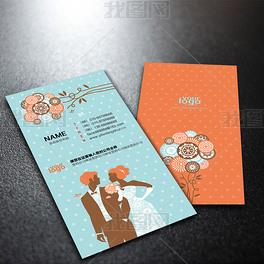 婚庆公司名片名片设计