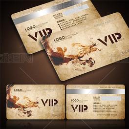 中国风女性美容养生会所VIP会员卡