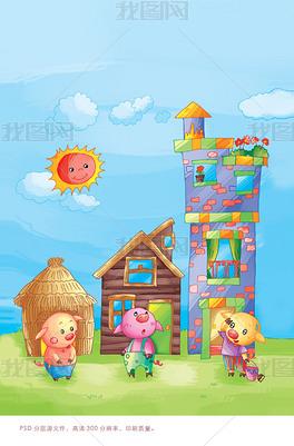 高清大图下载小猪盖房三只小猪草房木房高低