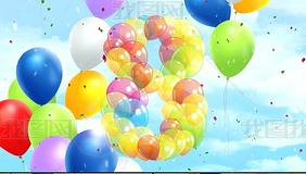 节日气球10秒倒计时视频