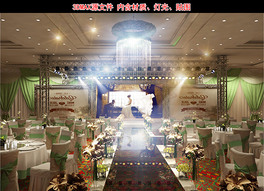 灯光3d婚礼场景设计